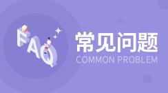 P4P助理计划设置的时区时间,是北京时间还是目标地区的时间?