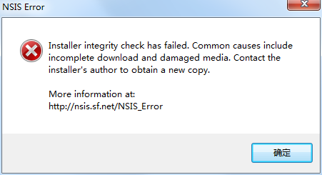 软件安装失败,提示:installer integrity check has failed
